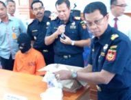 Selundupkan Kokain Via Pos, Kurir Asal Singapura Ditangkap