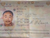 Warga Jepang Ditemukan Tewas di Kamar