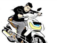 Pria Misterius Remas Pantat Resahkan Wanita Pengendara Sepeda Motor