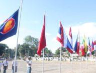 Keterlibatan dan Kepedulian, Kunci Sukses Masyarakat ASEAN