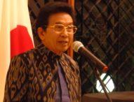 Prof. Dr. I Made Bandem, MA dan Sejumlah Penghargaan