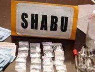 Jadi Kurir Shabu, Fauzi Dituntut 7 Tahun Penjara