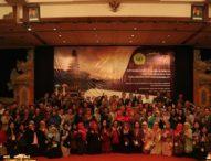 FMIPA Universitas Pakuan Gandeng STIKOM Bali Gelar ICoGOIA 2018
