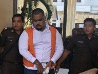 Diadili, Anak Ketua DPRD Klungkung Diperlakukan Istimewa
