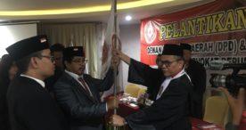 Selain Pengangkatan Advokat, DPP FERARI Juga Melantik Pengurus DPD dan 5 DPC